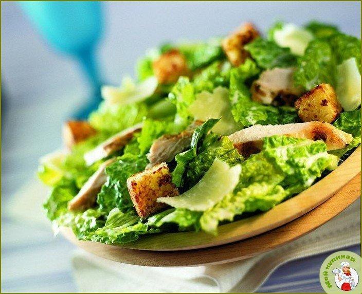 Зеленый салат для диеты